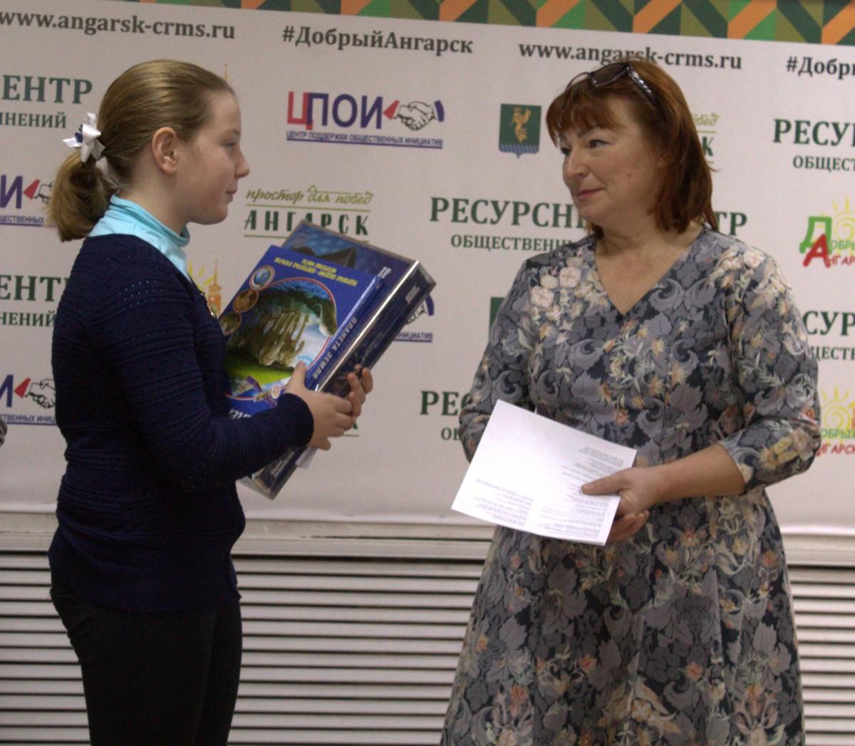 Наталья Беспалова награждение участников