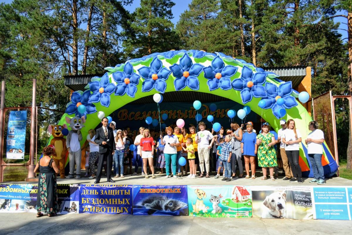 Перенос на 24 августа всемирный день защиты бездомных животных с 12:00 до 16:00 в парке Строитель.